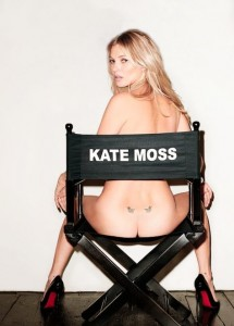model nude chair