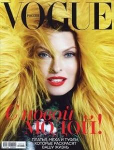 model millionaires, linda evangelista